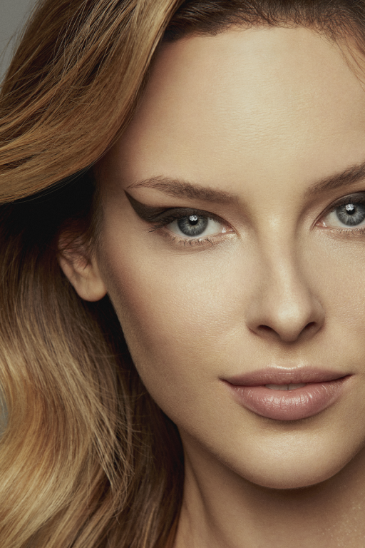 Wyrazisty makijaż oczu Black Sensation